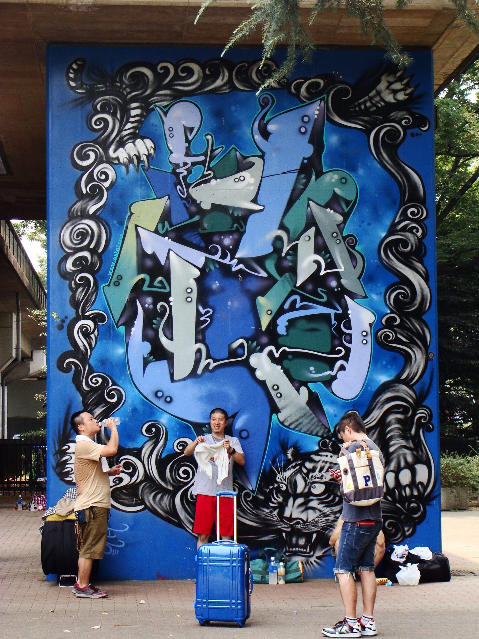 Tokyo Steet Art