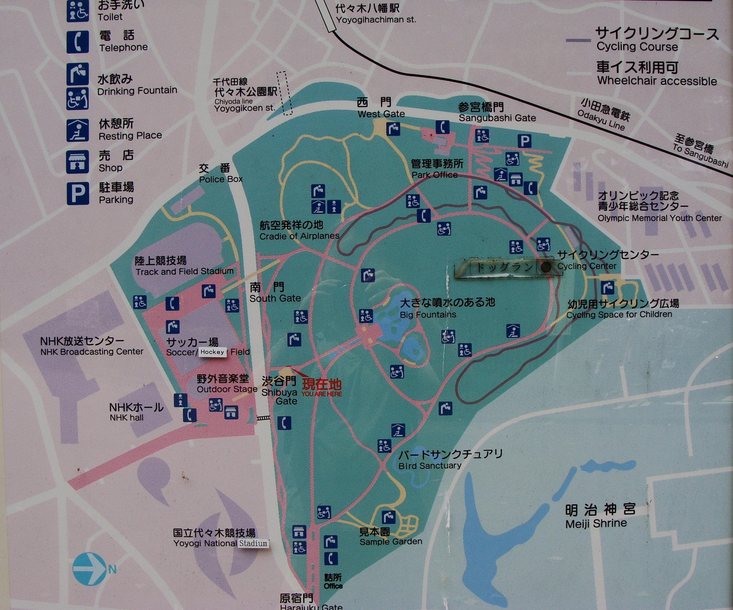 Yoyogi Park Map