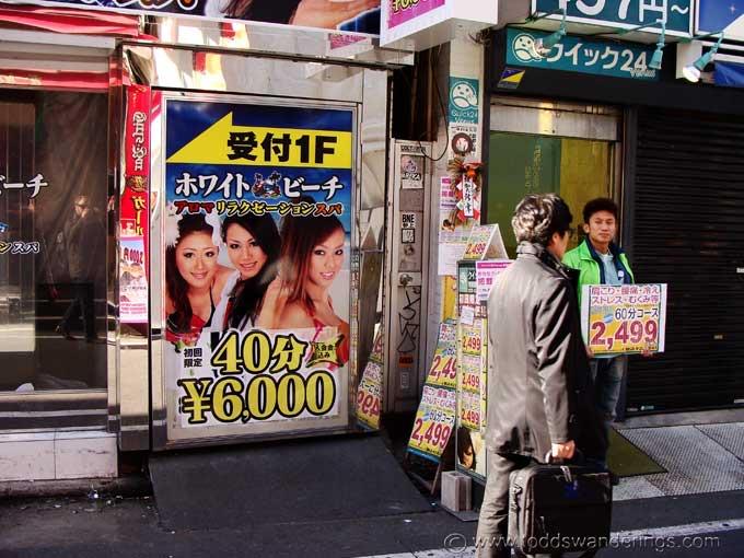 Tout in Tokyo's Kabukicho